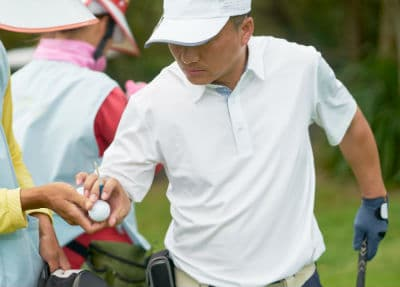 amateur caddie gets paid